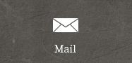 メールで問合せ