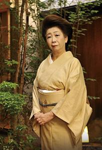女将 西村清子